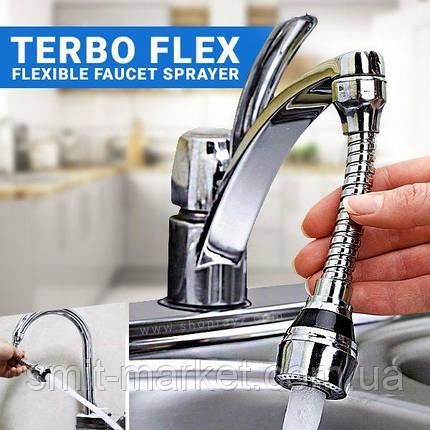 Гибкий шланг TURBO FLEX 360, фото 2