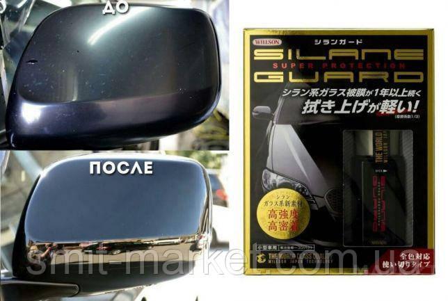 Silane Guard - рідке скло, поліроль для автомобіля