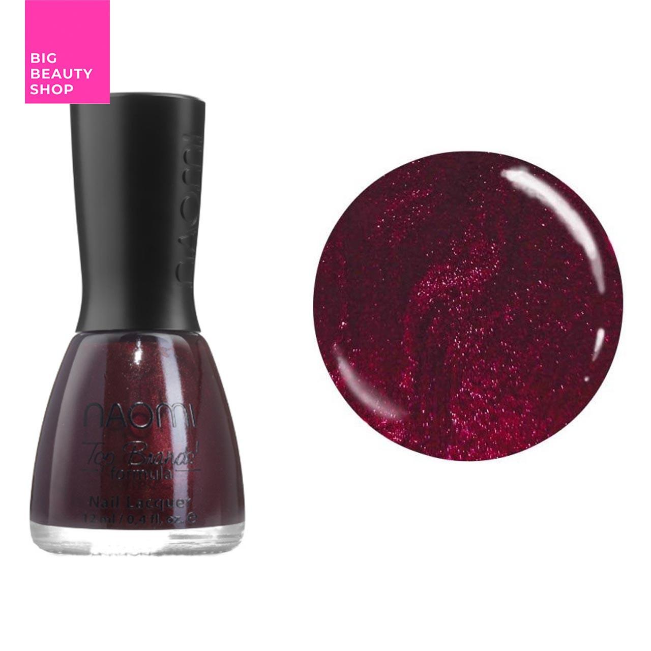 Лак для ногтей №059 Naomi Марсала с блестками 12мл