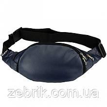 Бананка, сумка на пояс, сумка через плечо TIGER СИНИЙ ТЕКСТУРНЫЙ 2