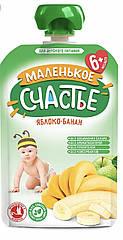 """Пюре фруктовое Яблоко-банан """"Маленькое счастье"""" 90 гр с 6 мес"""