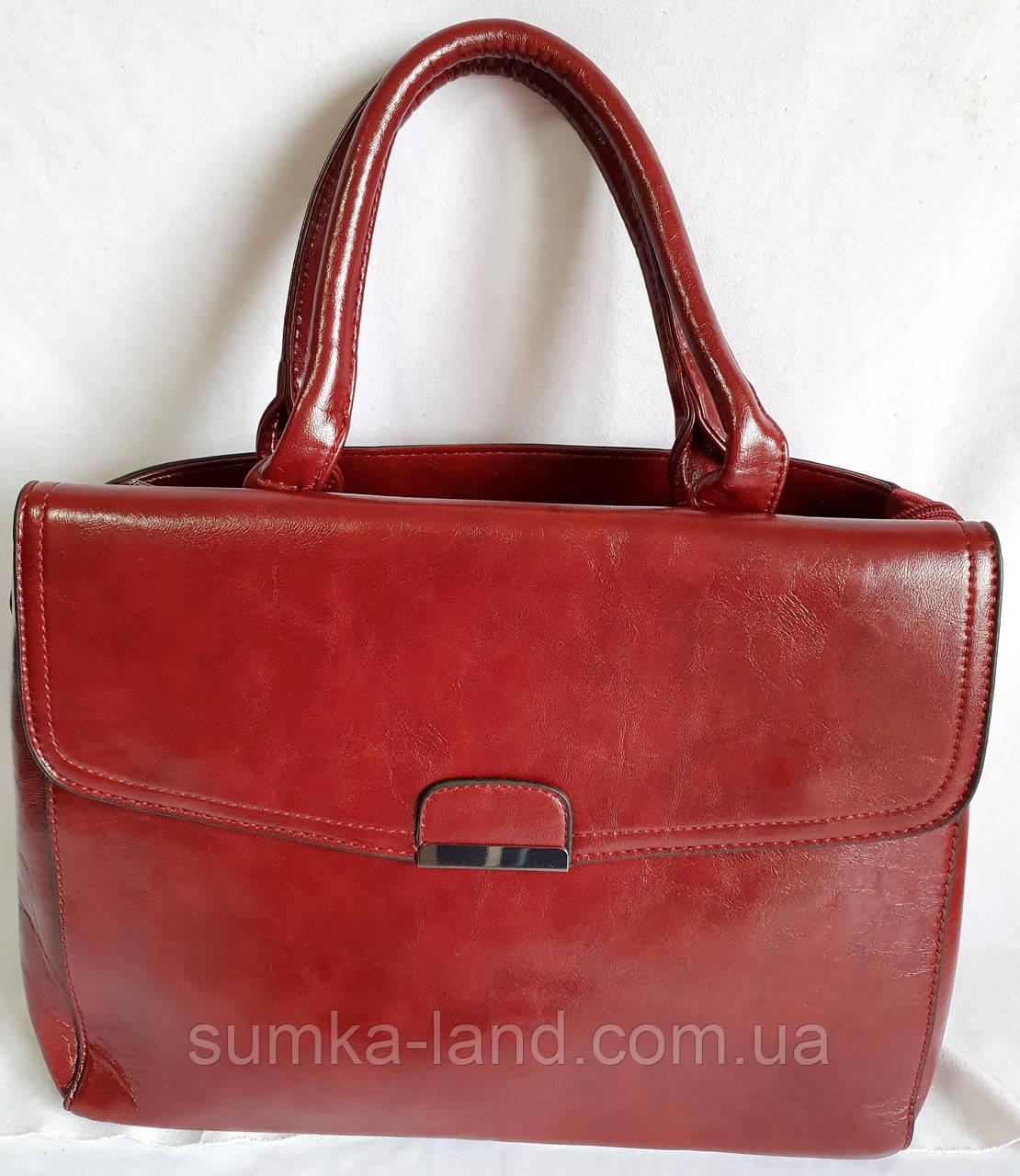 Женская бордовая сумка-портфель с длинным ремешком и ручкой 31*25 см