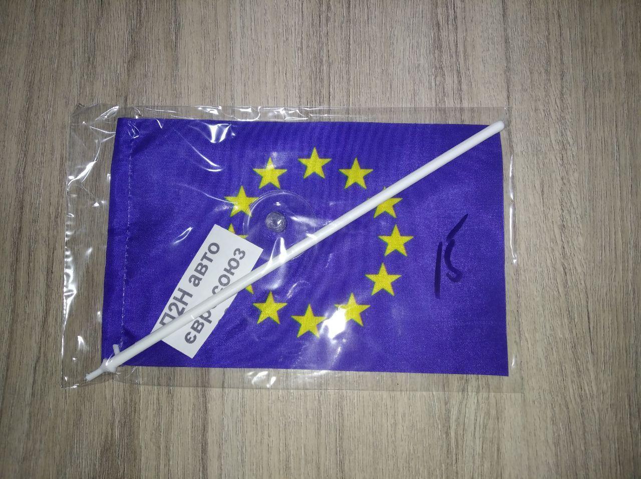 """Прапор """"Євросоюз"""" з паличкою і присоском (маленький) 15х9 см"""
