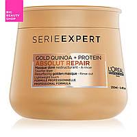 Маска для восстановления поврежденных волос L'Oreal Professionnel Absolut Repair Lipidium 250 мл