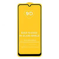 Защитное стекло Full Glue для Samsung Galaxy M31 (SM-M315) (черный) (клеится всей поверхностью)