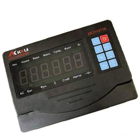 Весовой индикатор Keli XK3118T16 (black), фото 2