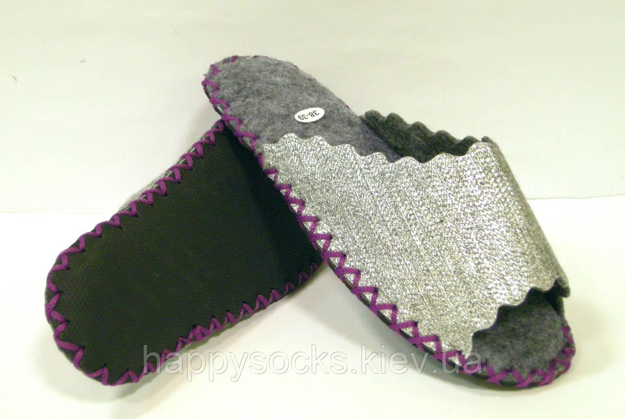 Войлочные шлёпанцы с серебристым напылением с фиолетовым шнурком