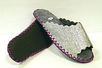 Войлочные шлёпанцы с серебристым напылением с фиолетовым шнурком, фото 1