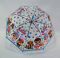 """Детский прозрачный зонтик """"LOL"""" на 4-6 лет, фото 1"""