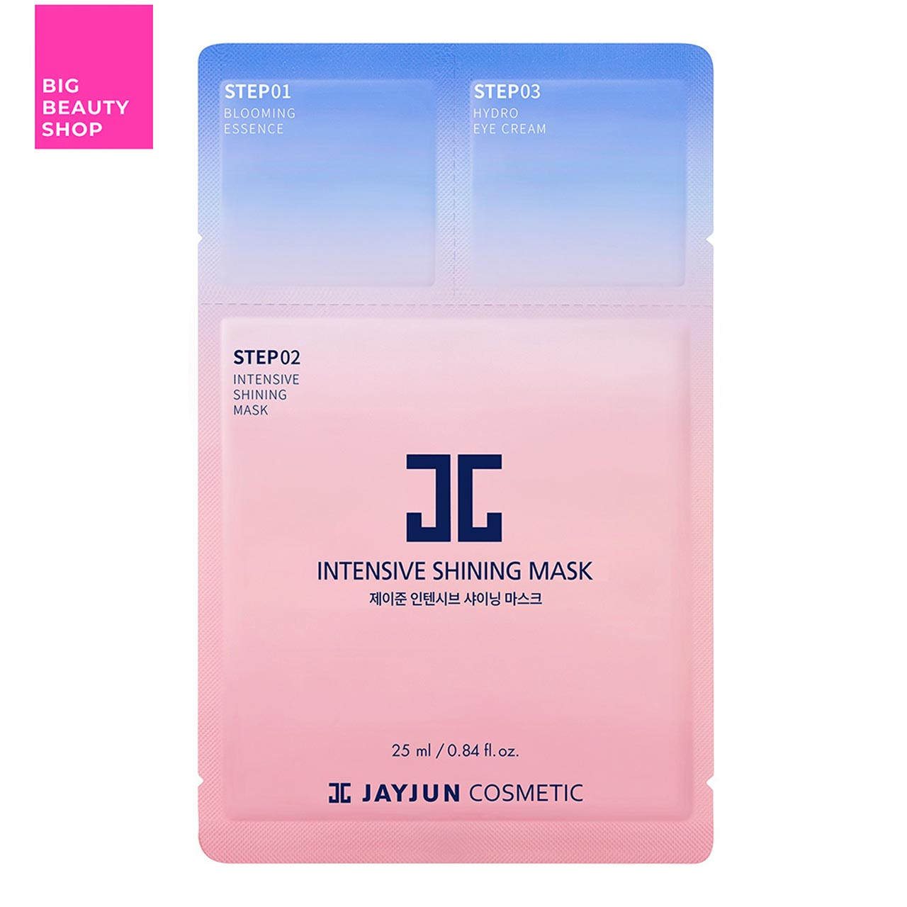Маска для лица Jayjun Intensive Shining Mask