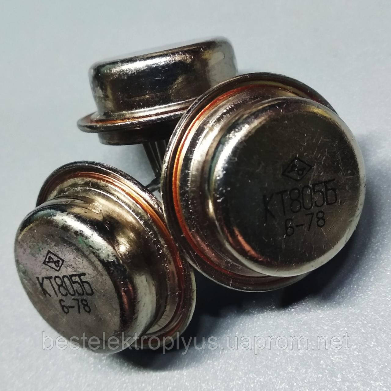 Транзистор КТ805А (Б)