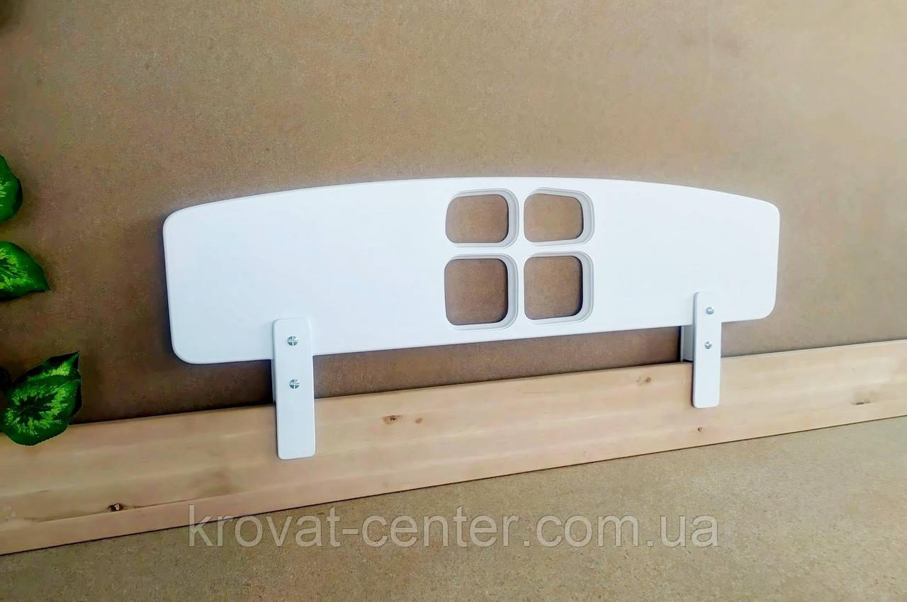 """Белый защитный барьер для кровати от производителя """"Домик"""" 100 см."""