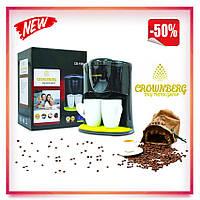 Кофеварка капельная Crownberg CB-1560 кофемашина на две чашки