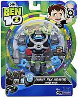Фигурки Бен Тен 10 Ben 10 Omni-Kix Armor Shock Rock Рок Шок Оригинал