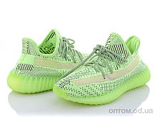 Кроссовки женские Adidas Yeezy Boost 350 V2