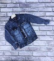 Стильна джинсова куртка на дівчинку 8-12 років
