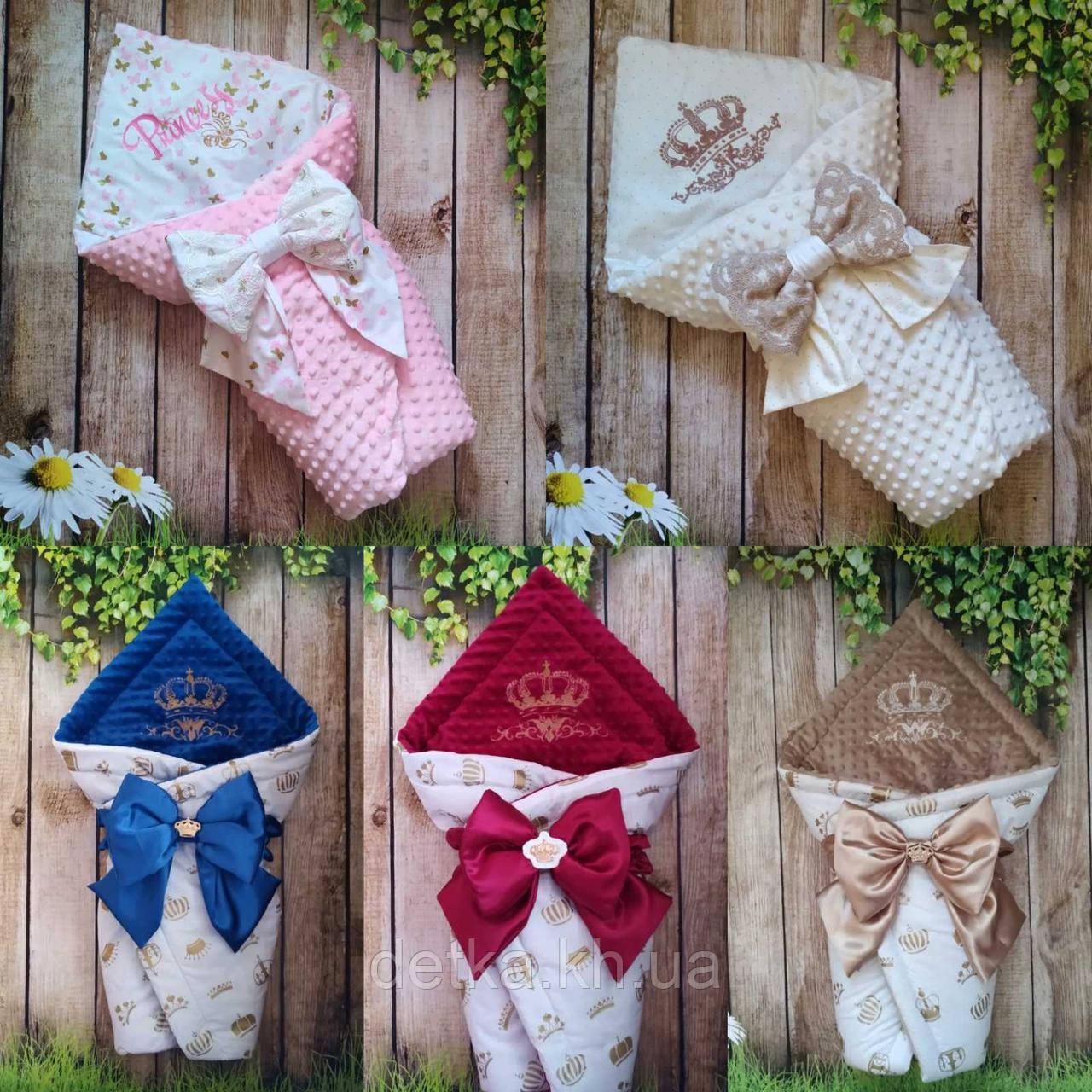Нарядный конверт, одеяло для новорожденного весна/осень
