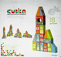 Конструктор деревянный Cказочный город LKM-2