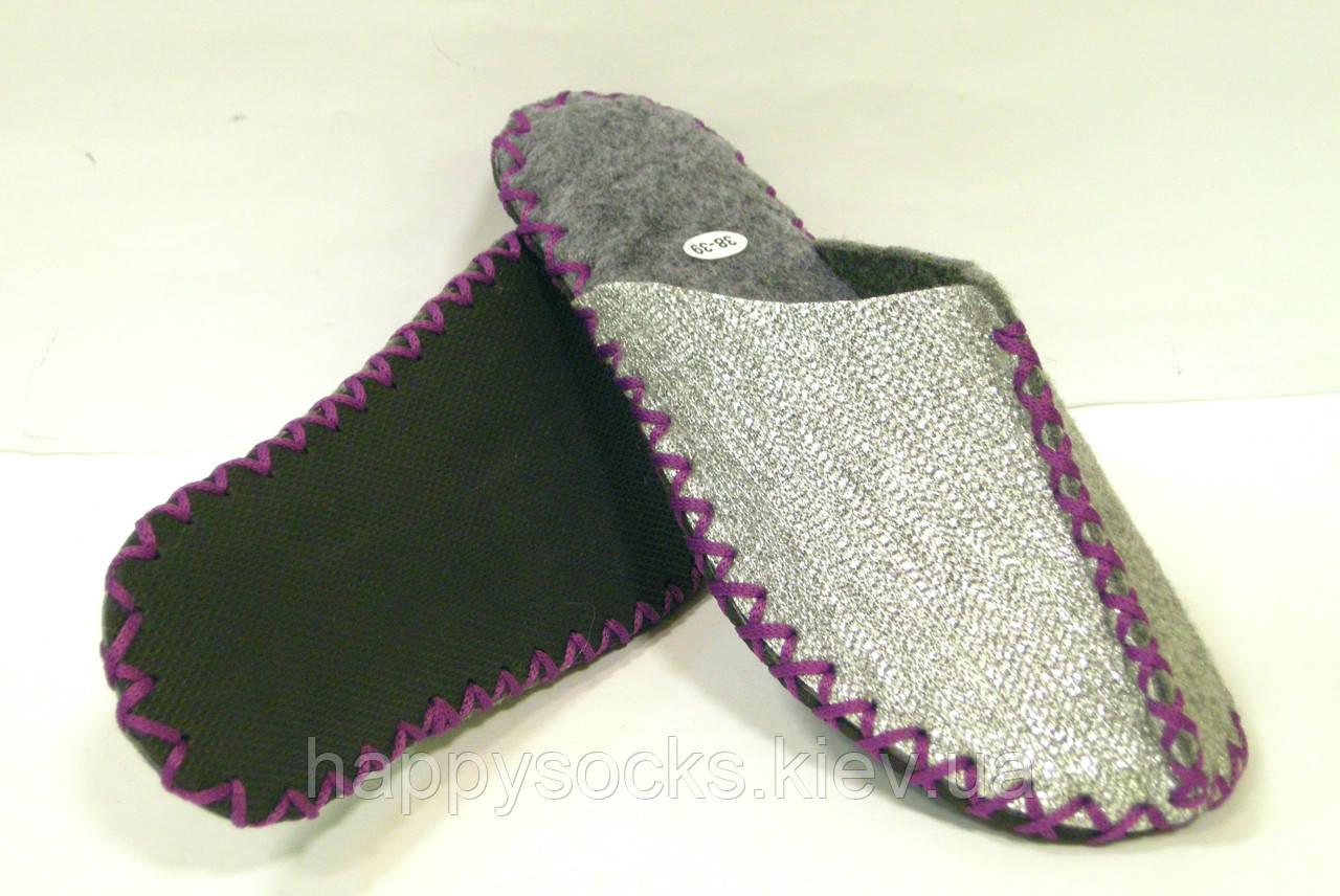 Войлочные тапочки с серебристым напылением и фиолетовым шнурком
