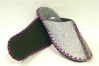 Войлочные тапочки с серебристым напылением и фиолетовым шнурком, фото 1