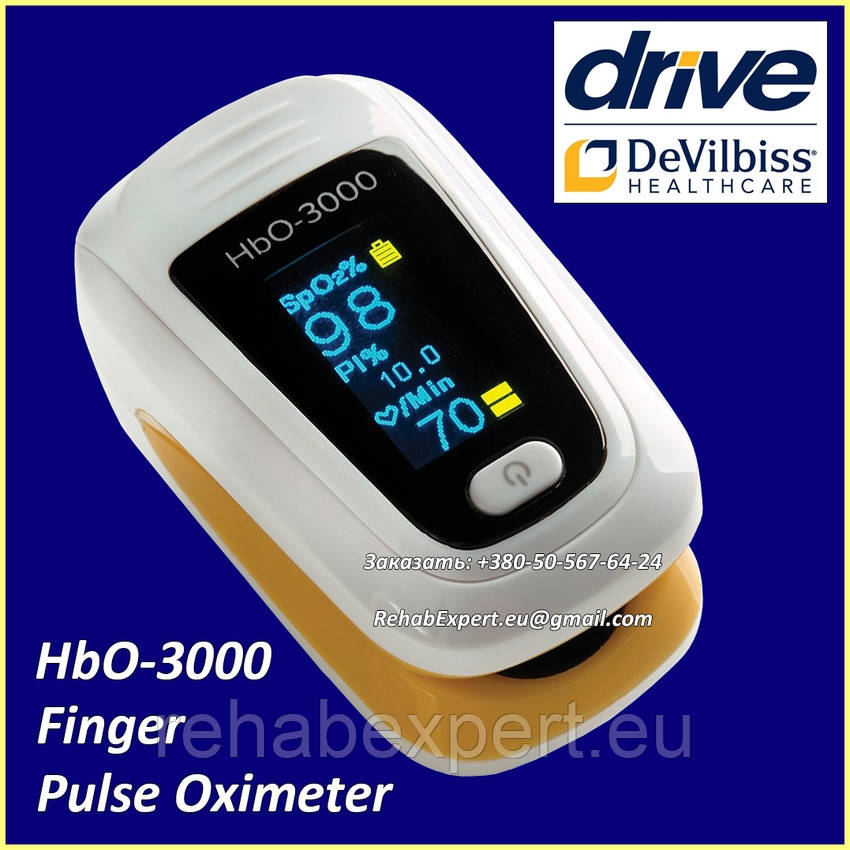 Пульсоксиметр Drive DeVilbiss HbO 3000 Pulse Oximeter