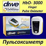 Пульсоксиметр Drive DeVilbiss HbO 3000 Pulse Oximeter, фото 2