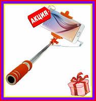 Селфи палка 0.6 метра, монопод для селфи МИНИ (цвета в ассортименте) + подарок
