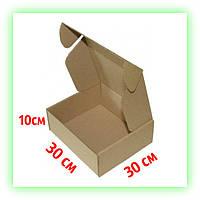 Картонная коробка 300х300х100 самосборная упаковка подарочная (20шт. в уп.)