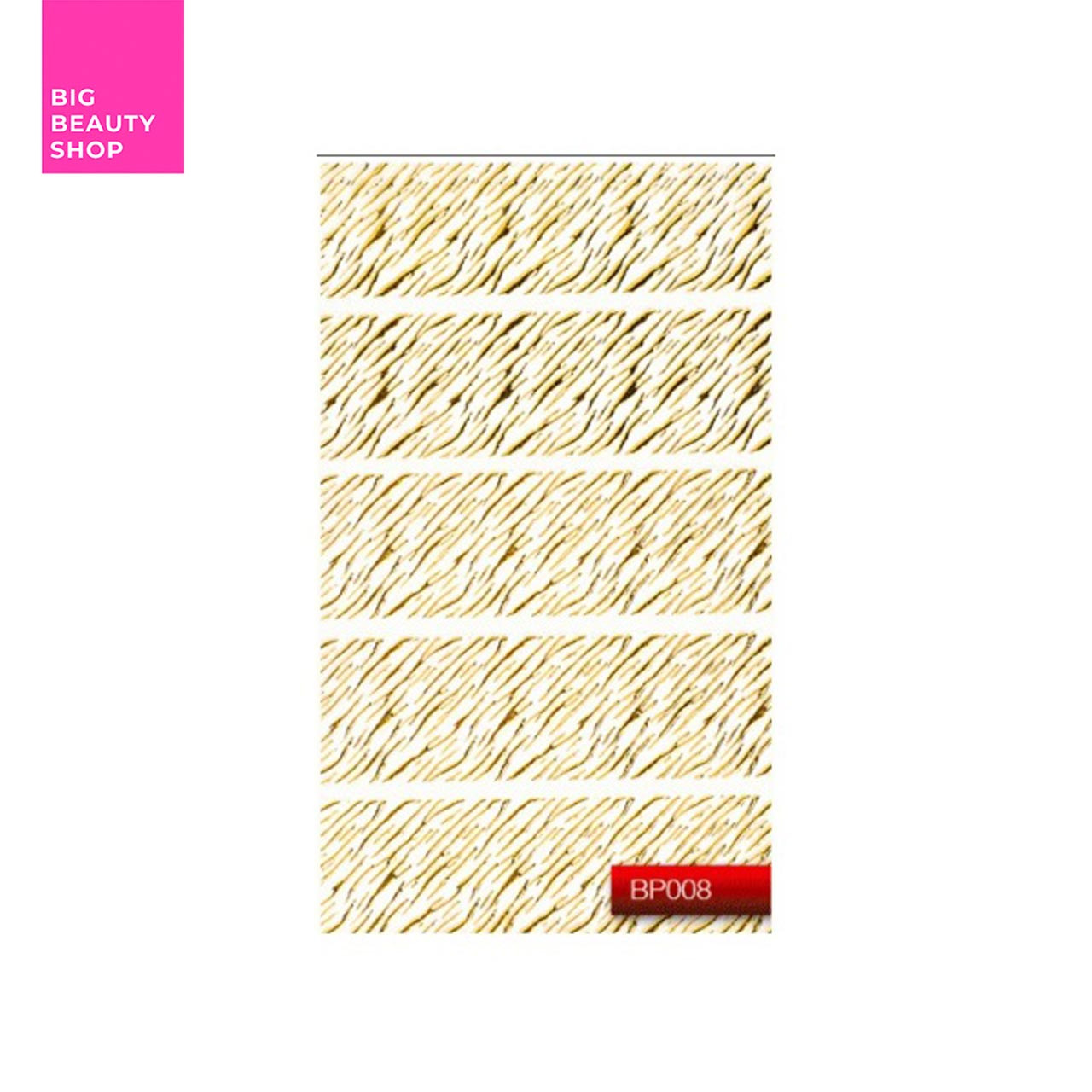 "Наклейка для дизайна ногтей Kodi Professional""Gold"" Nail Art Stickers BP008"