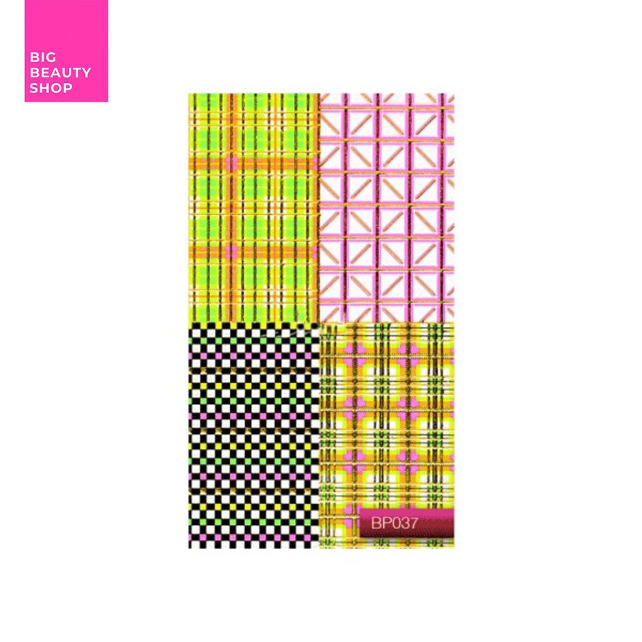 Наклейка для дизайна ногтей Kodi Professional Nail Art Stickers BP037