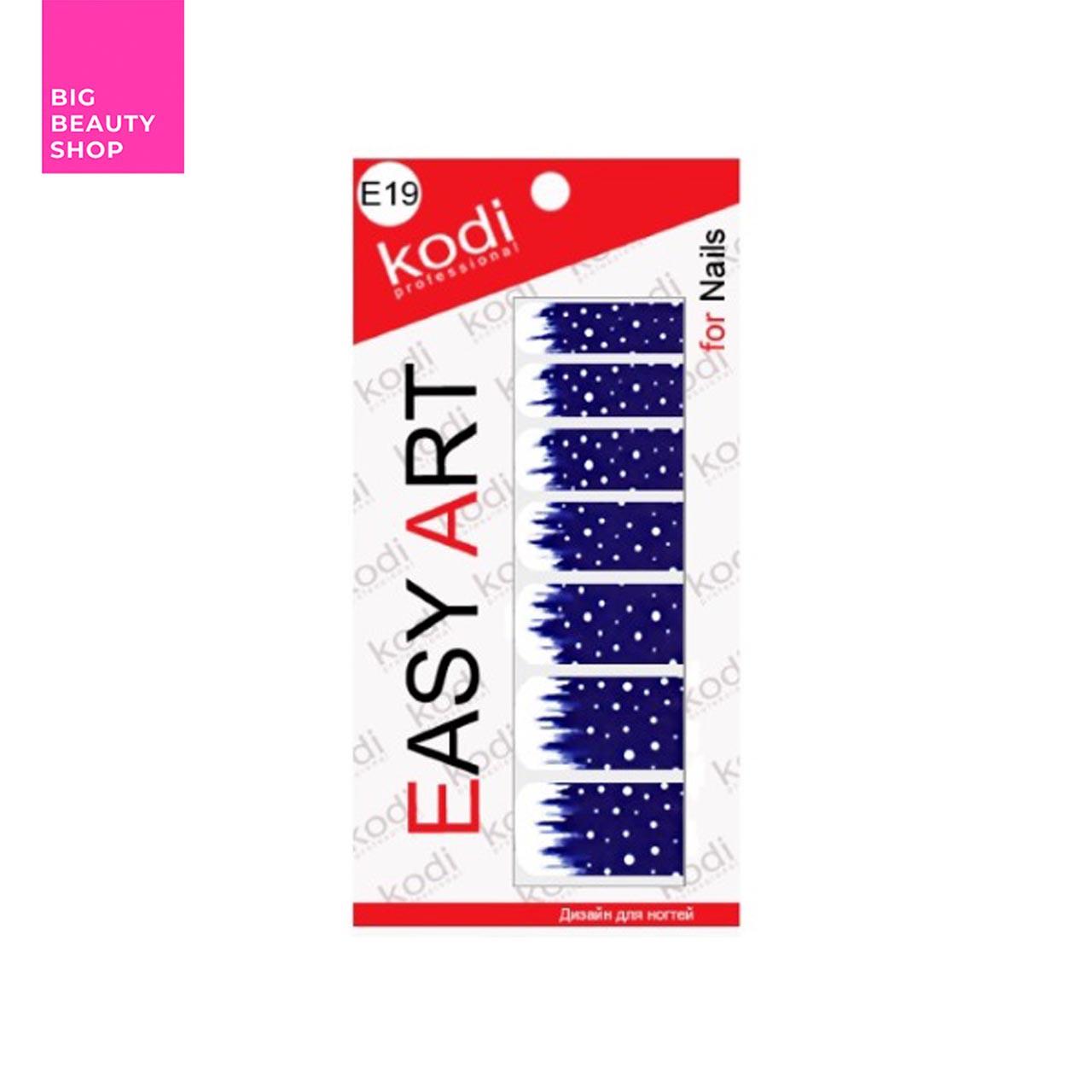 Наклейки для дизайна ногтей Kodi Professional Easy Art E19