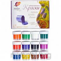 Краски акриловые Луч 12 цветов 15мл., художественные (глянцевые)