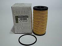 Фильтр масляный на Renault Trafic 2.0dCi / 2.5dCi (145 л.с.) c 2006... Renault (оригинал), 8200362442