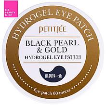 Патчи гидрогелевые под глаза Petitfee Black Pearl & Gold 60 шт