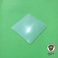 Пластина силиконовая пищевая 2мм. 100х100 мм.
