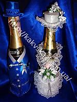 Одежка для шампанского 18