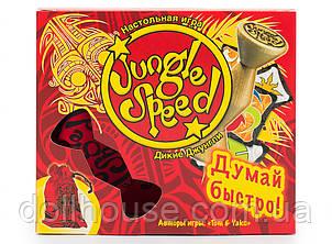 Настільна гра Дикі Джунглі (Jungle Speed) правила укр. мовою