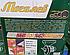 Зернодробилка МОГИЛЕВ МКЗ-240К (Для переработки зерновых и корнеплодов), фото 2