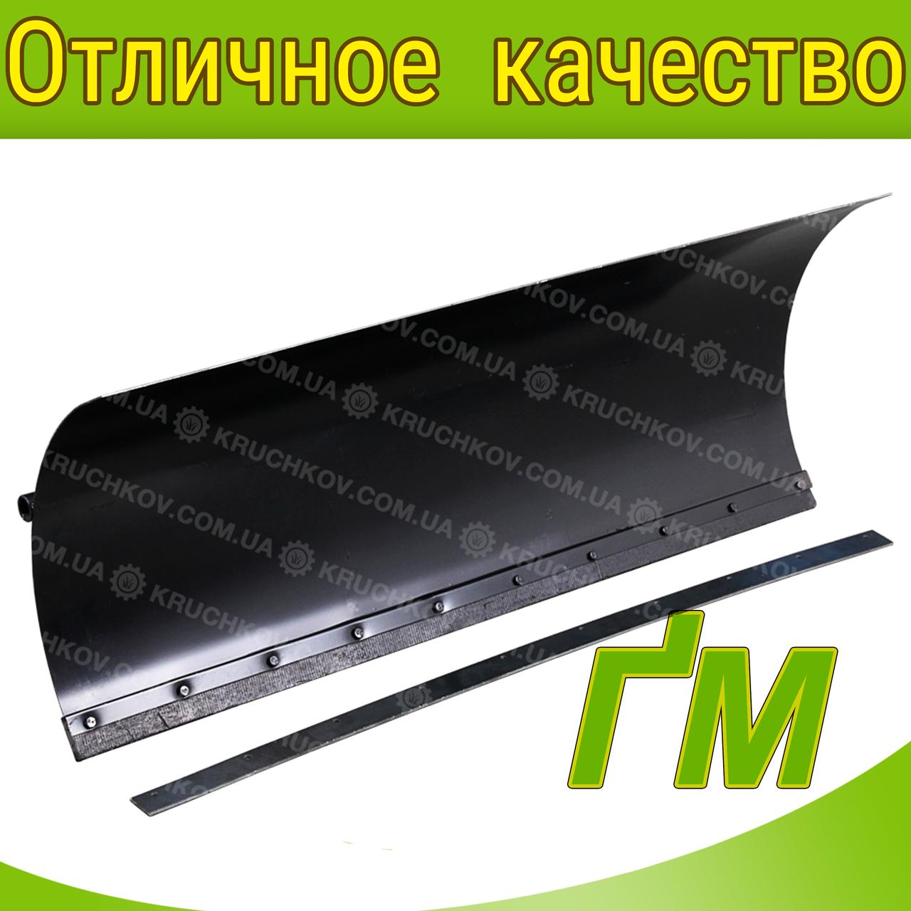 Отвал-лопата (ЛП1)