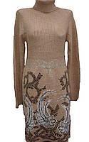 Женское тёплое платье опт