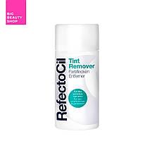 Средство для удаления краски RefectoCil Tint Remover 150 мл