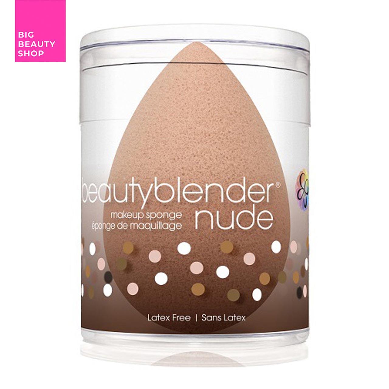 Спонжик Beautyblender nude