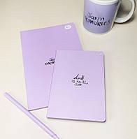 """Подарочный набор """"violet"""" 2 блокнота + чашка"""