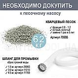 Песочный фильтр насос Intex 26652, 12 000 л\ч, 55 кг, фото 3