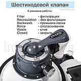 Песочный фильтр насос Intex 26652, 12 000 л\ч, 55 кг, фото 5