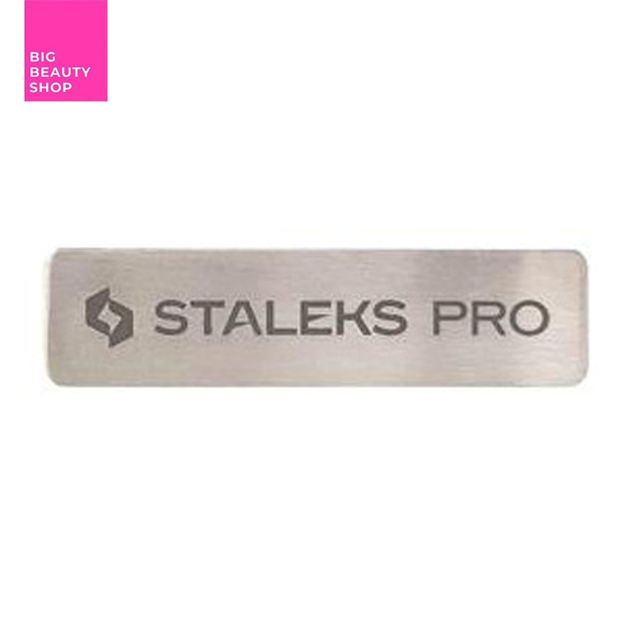Пилка металлическая (основа) Staleks MBE-50