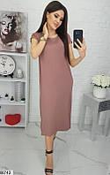 Платье женское длинное летнее натуральный хлопок с эластаном 42-48р.,цвет мокко