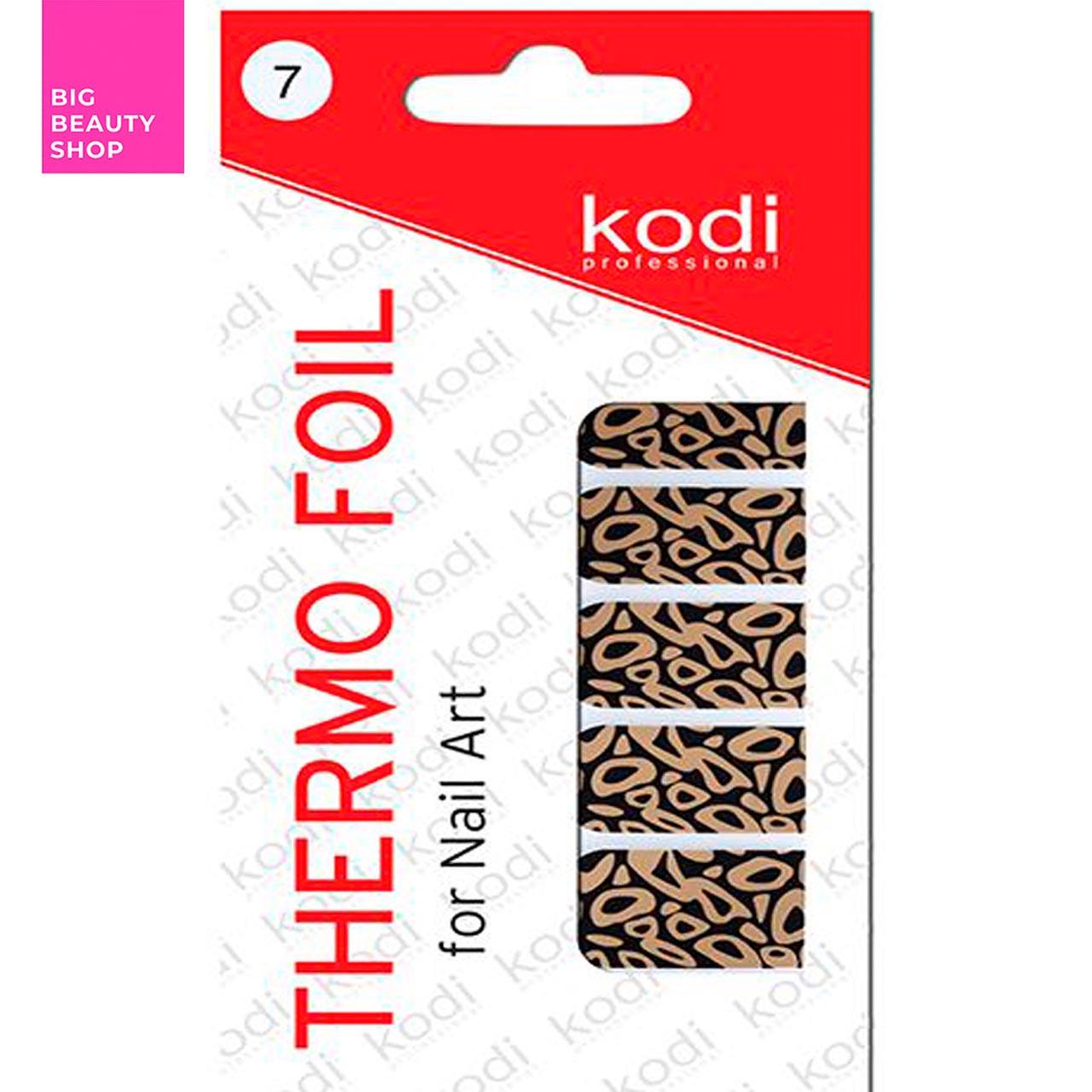 Термо фольга для дизайна ногтей Kodi Professional №007