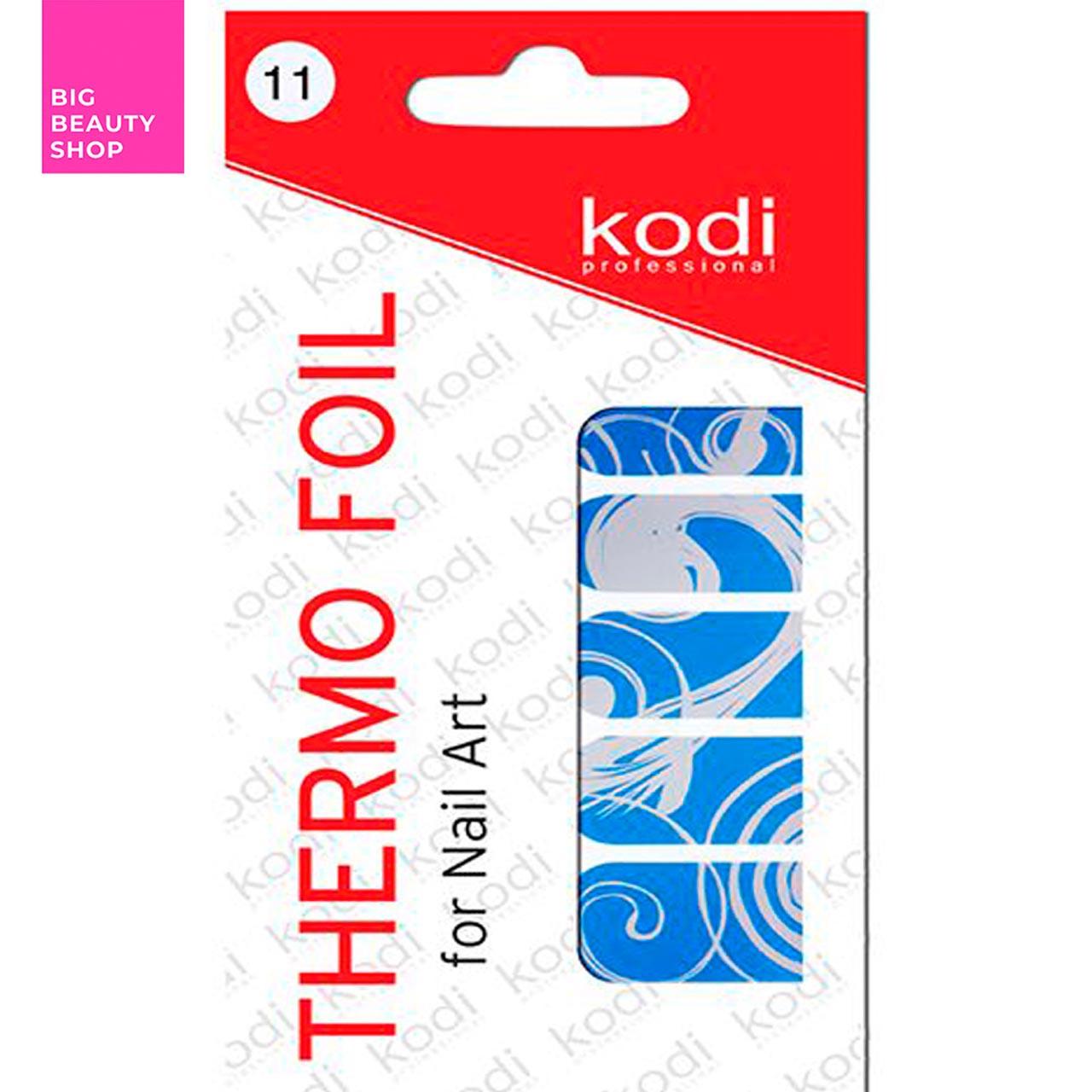 Термо фольга для дизайна ногтей Kodi Professional №011