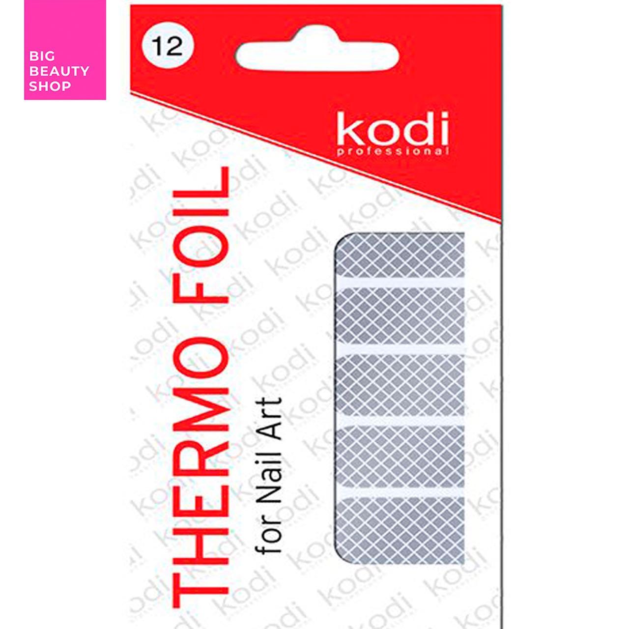 Термо фольга для дизайна ногтей Kodi Professional №012